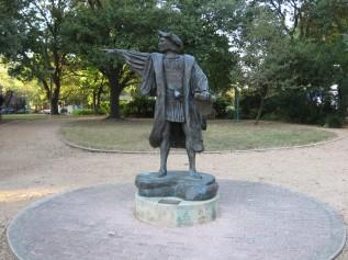 Bell Park 2.jpg